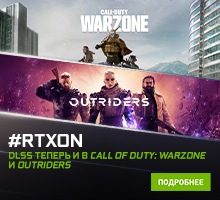 RTX Games