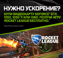 Rocket League Bundle