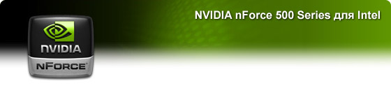 NVIDIA nForce 500 Series for Intel