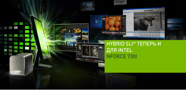 NVIDIA NFORCE 730I CHIPSET DRIVERS PC