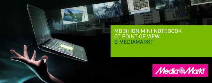 Mobii ION mini notebook от Point of View в MediaMarkt